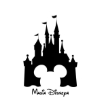 Media Disney - Gratulacje dla laureatów Tarnowskiej Marki Talentów